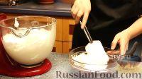 Фото приготовления рецепта: Шоколадное суфле - шаг №6