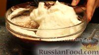 Фото приготовления рецепта: Шоколадное суфле - шаг №7