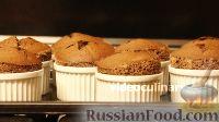 Фото приготовления рецепта: Шоколадное суфле - шаг №9