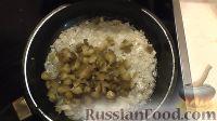 Фото приготовления рецепта: Солянка мясная сборная - шаг №7