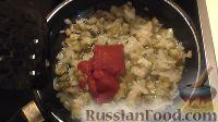 Фото приготовления рецепта: Солянка мясная сборная - шаг №8