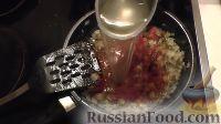 Фото приготовления рецепта: Солянка мясная сборная - шаг №9