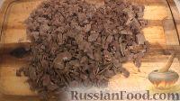Фото приготовления рецепта: Солянка мясная сборная - шаг №11