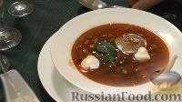 Фото приготовления рецепта: Солянка мясная сборная - шаг №14