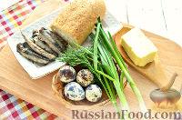 Фото приготовления рецепта: Бутерброды с перепелиными яйцами - шаг №1