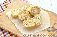 Фото приготовления рецепта: Бутерброды с перепелиными яйцами - шаг №2
