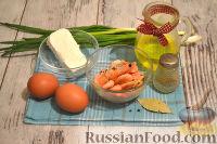 Фото приготовления рецепта: Салат с креветками и сыром фета - шаг №1