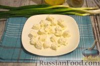Фото приготовления рецепта: Салат с креветками и сыром фета - шаг №5