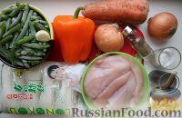 Фото приготовления рецепта: Фунчоза с куриным филе и овощами - шаг №1
