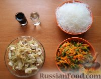 Фото приготовления рецепта: Фунчоза с куриным филе и овощами - шаг №13