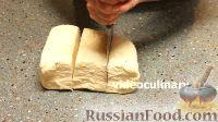 "Фото приготовления рецепта: Торт ""Наполеон"" - шаг №11"