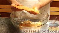 "Фото приготовления рецепта: Торт ""Наполеон"" - шаг №21"