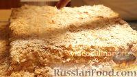 "Фото приготовления рецепта: Торт ""Наполеон"" - шаг №24"