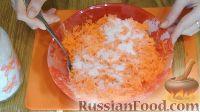 Фото приготовления рецепта: Морковный торт - шаг №1