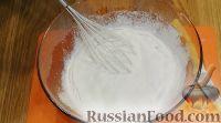 Фото приготовления рецепта: Морковный торт - шаг №2