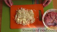 Фото приготовления рецепта: Мясная запеканка с овощами - шаг №1