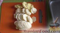 Фото приготовления рецепта: Мясная запеканка с овощами - шаг №4