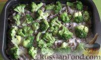 Фото приготовления рецепта: Мясная запеканка с овощами - шаг №7