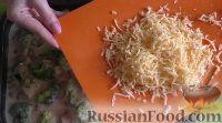Фото приготовления рецепта: Мясная запеканка с овощами - шаг №8