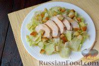 Фото к рецепту: Салат «Цезарь»