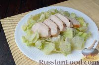 Фото приготовления рецепта: Салат «Цезарь» - шаг №12
