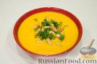 Фото к рецепту: Морковный суп-пюре (постный)
