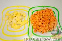 Фото приготовления рецепта: Морковный суп-пюре (постный) - шаг №2