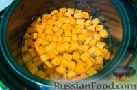 Фото приготовления рецепта: Морковный суп-пюре (постный) - шаг №3