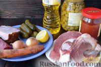 Фото приготовления рецепта: Солянка мясная сборная - шаг №1