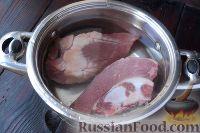Фото приготовления рецепта: Солянка мясная сборная - шаг №2