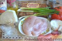 Фото приготовления рецепта: Шаурма с курицей - шаг №1