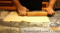 Фото приготовления рецепта: Слоёное тесто быстрого приготовления - шаг №9