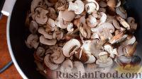 Фото приготовления рецепта: Грибной суп-пюре - шаг №5