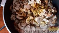 Фото приготовления рецепта: Грибной суп-пюре - шаг №6