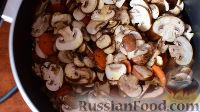 Фото приготовления рецепта: Грибной суп-пюре - шаг №7
