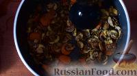 Фото приготовления рецепта: Грибной суп-пюре - шаг №8