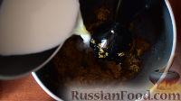 Фото приготовления рецепта: Грибной суп-пюре - шаг №9