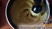 Фото приготовления рецепта: Грибной суп-пюре - шаг №11