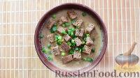 Фото приготовления рецепта: Грибной суп-пюре - шаг №12