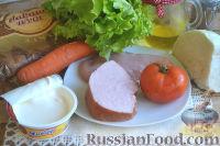 Фото приготовления рецепта: Ролл с ветчиной и сливочным сыром - шаг №1