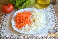 Фото приготовления рецепта: Ролл с ветчиной и сливочным сыром - шаг №3