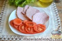 Фото приготовления рецепта: Ролл с ветчиной и сливочным сыром - шаг №4