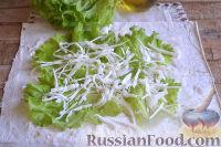 Фото приготовления рецепта: Ролл с ветчиной и сливочным сыром - шаг №6