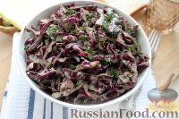 Фото к рецепту: Салат из красной капусты с луковой заправкой