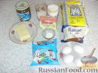 Фото приготовления рецепта: Шоколадный торт - шаг №1