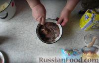 Фото приготовления рецепта: Шоколадный торт - шаг №2
