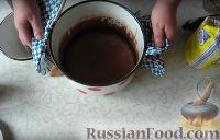 Фото приготовления рецепта: Шоколадный торт - шаг №3