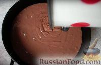 Фото приготовления рецепта: Шоколадный торт - шаг №5