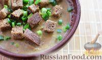 Фото к рецепту: Грибной суп-пюре