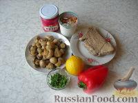 """Фото приготовления рецепта: Салат """"Строгановский"""" (без майонеза) - шаг №1"""